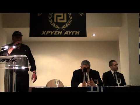 Πολιτική ομιλία της ΧΡΥΣΗΣ ΑΥΓΗΣ στα Μέγαρα (Μέρος 1)