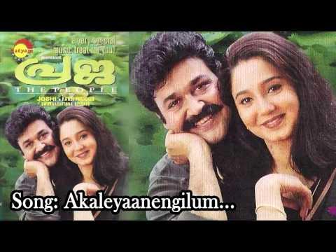 Akaleyaanengilum  -  Praja