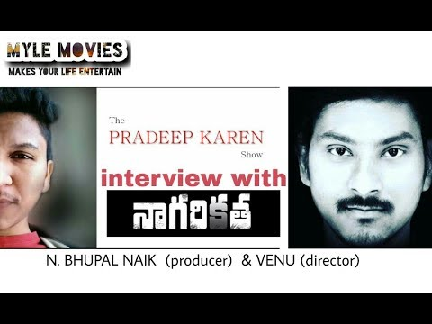 THE PRADEEP KAREN SHOW - Interview with NAGARIKATHA Independent Film Producer and Director