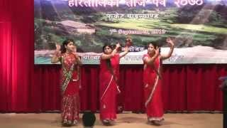 new teej song aau na aau sangi 2014