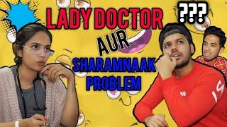 LADY DOCTOR AUR SHARAMNAAK PROBLEM