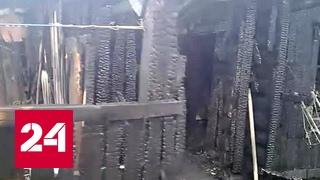 Пожар в Тюменской области унес жизни троих детей