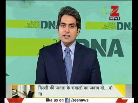 DNA : Cost of PM Modi's Social Media Outreach is Zero : PMO