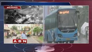 Cyclone Gaja crosses Tamil Nadu coast, continues to move inland | ABN Telugu