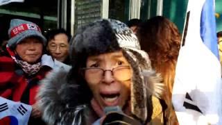 신의한수의 생방송/1월 23일 시청 농성장 긴급
