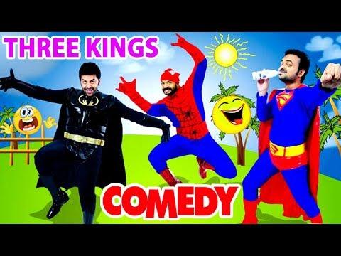 2017 Latest Malayalam Comedy   Three Kings Comedy   Jayasurya   Jagathy   Suraj   Kunchacko Boban