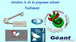 Comment entrée  le code de Programme National pour la décrypter