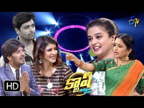Cash | Sudheer,Priyamani,Manchu Laxmi,Adivi Sesh |18th August 2018 | Full Episode | ETV Telugu thumbnail