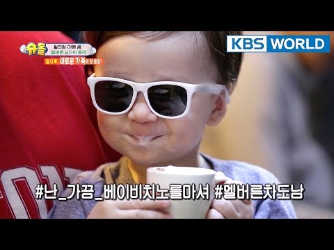 William, drinking Babyccino. CUTEE XD[The Return of Superman/2018.04.22]