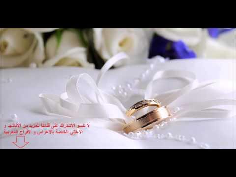 jalal hamdaoui top 2017 mix mariage music   جلال الحمداوي جديد 2017 اغاني اعراس