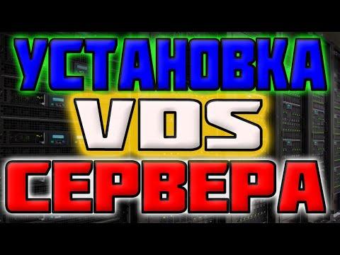 Установка VDS Сервера / виртуального компьютера Windows Xp