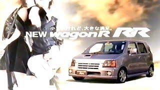 スズキ ワゴンR RR CM Suzuki Wagon R RR Ad #2 ZELOG チャンネルへよう...