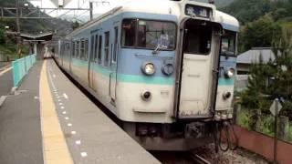 笹子駅2番線 発車メロディー