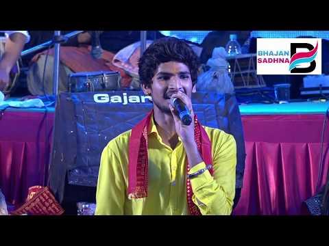 Nagar Me Jogi Aaya | Nirav Barot | BKS Bhagwat