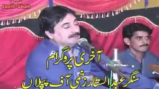 Abdul Sattar zakhmi last hit song maseeri
