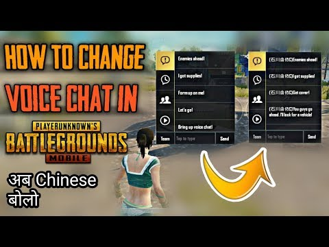 Secret Trick To Change Voice Chat In Pubg Mobile    Hindi