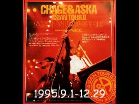 1995.9.1~12.29 FM「SUBARU Presents MISSION IMPOSSIBLE」-2 チャゲアス♪