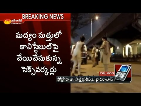 Sex Workers attack on Police in Secunderabad Railway Station