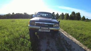 Тест Драйв Toyota Hilux Pick Up.  OffRoad
