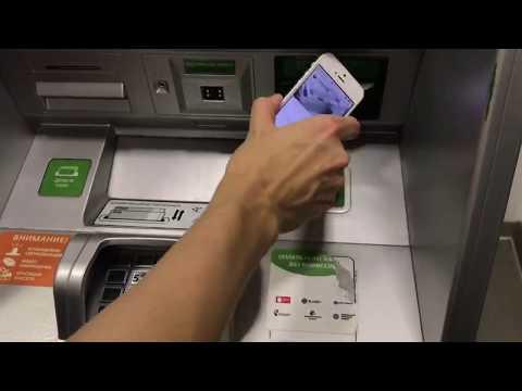 Банкомат СБЕРБАНКА - Apple Pay - НЕ РАБОТАЕТ (а должен - NFC)