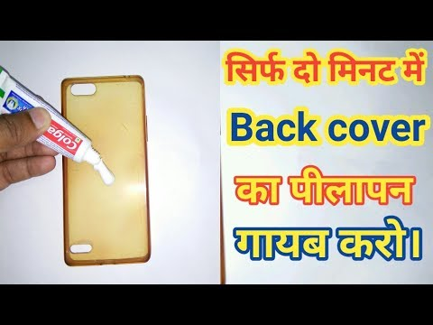 How to Clean Phone Transparent Back Backcover   Transparent Back cover kaise clean kare