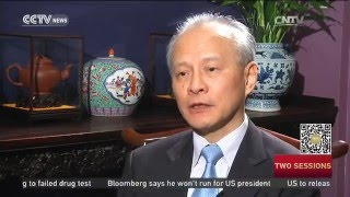 Chinese ambassador Cui Tiankai talks on China's role in global economy
