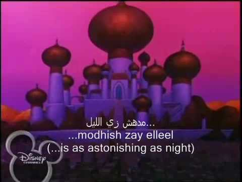 0 Aladdin   Arabian Nights  Arabic  Subs amp Trans