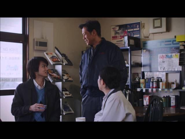 映画『リュウセイ』予告編