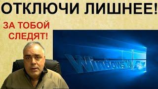 3  Отключение неиспользуемых служб в Windows XP 8 12)
