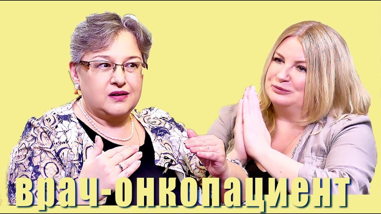 Екатерина Гончар: история онкопациента и врача. Рак молочной железы