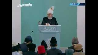 Sindhi Friday Sermon 6th May 2011, The Correct Islamic Viewpoint of Intercession
