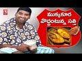 Bithiri Sathi On Health Benefits of Eating Fish | Satirical Conversation With Savitri| Teenmaar News
