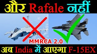 No More Rafale, Why Indian Air Force Could Reject 2nd Batch Of Dassault Rafale Jets? MMRCA 2 Update