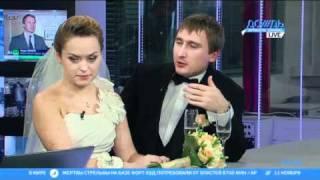 Сколько стоит пожениться 11.11.11