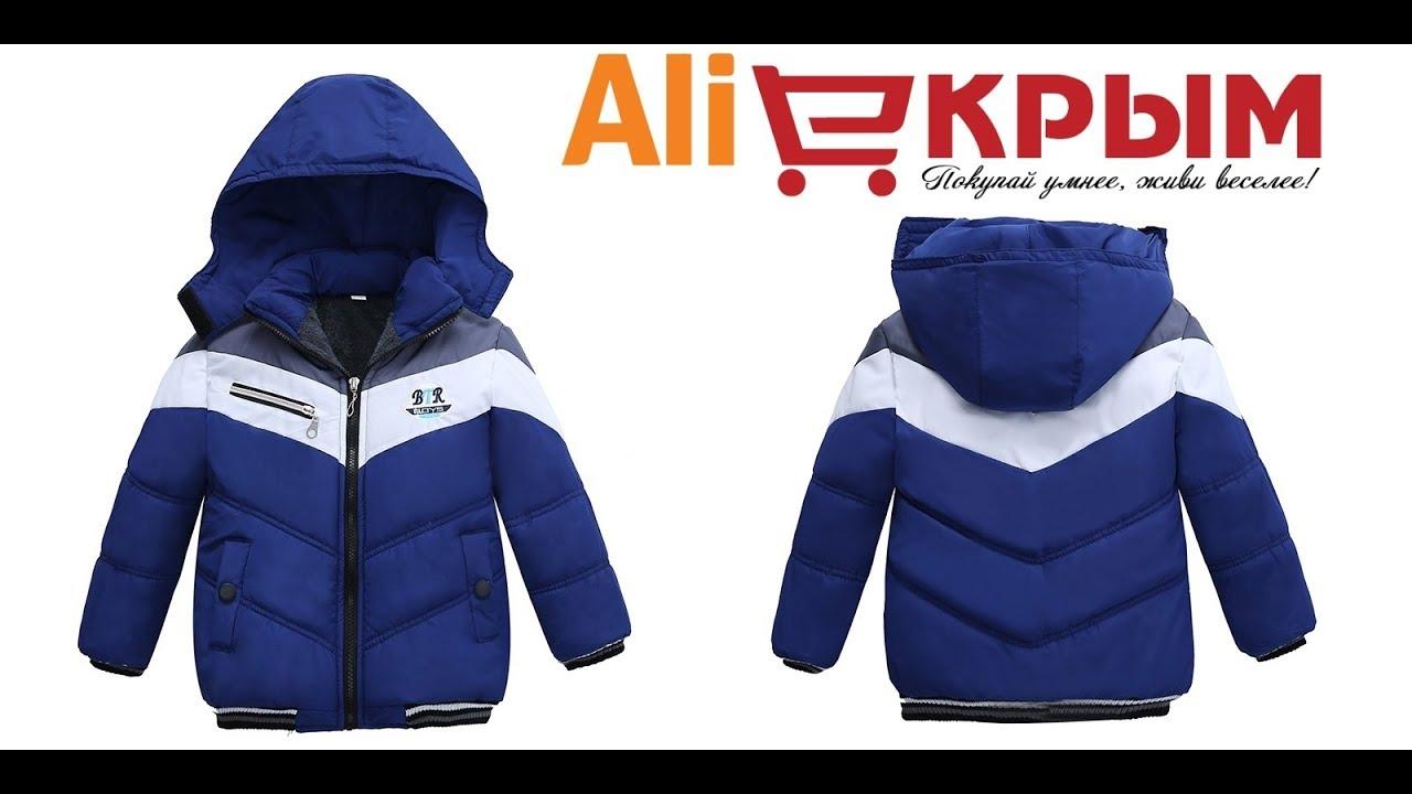 Смотреть Зимняя Куртка Парка Для Мальчика - Куртка Парка Детская .