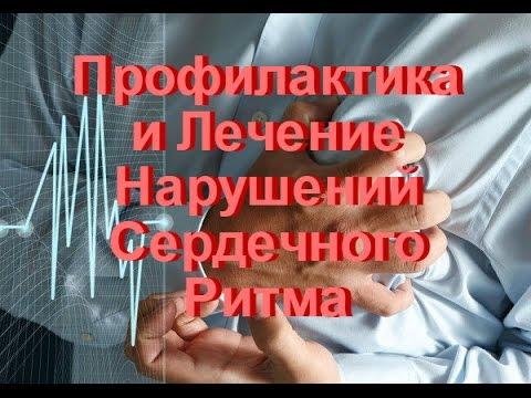 Омега-3 препараты. Омега-3 таблетки для лечения