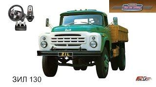 ЗИЛ 130 ZIL 130 тест-драйв, обзор самого популярного грузовика СССР и РОССИИ City Car Driving