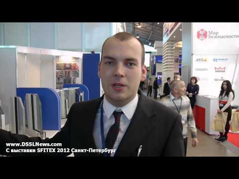 видео: Компания НПО ГЛАССПРОМ. sfitex 2012