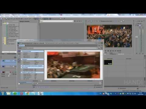 Эффект картинка в картинке Sony Vegas