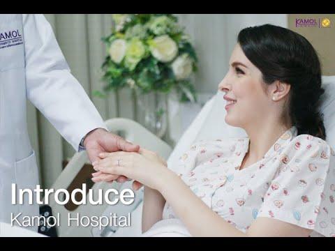 Introduce Kamol Cosmetic Hospital, Bangkok,Thailand