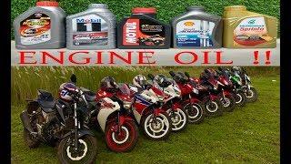 কোন বাইকে কোন ইঞ্জিন ওয়েল ব্যাবহার করবেন  || BIKE ENGILE OIL