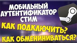 видео Не удалось подключиться к сети Steam - решение