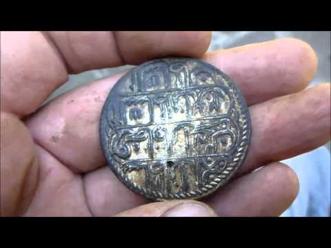 Very unusual coin? find with the ETrac part of an archeological survey