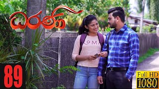 Dharani | Episode 89 15th January 2021 Thumbnail