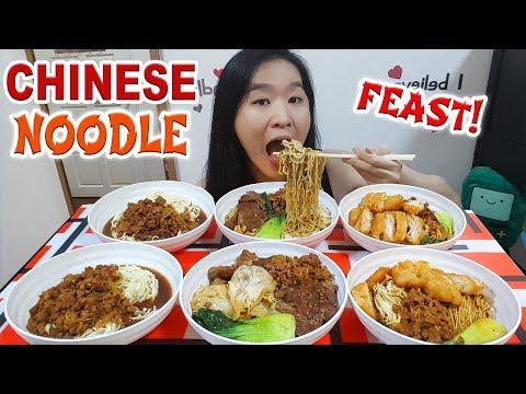 Chinese Black Bean Noodles! Beef w Pork Dumplings, Fried Chicken Ramen Noodles | Eating Show Mukbang