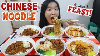 Chinese Black Bean Noodles! Beef w Pork Dumplings, Fried Chicken Ramen Noodles | Eating Show Mukbang