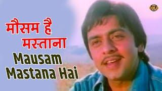Mausam Mastana Hai | Kishore Lata | Laalach | Vino
