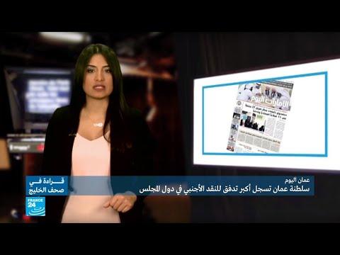 دول أوروبية تمنع الكويتيين من الدخول إلى إراضيها  - نشر قبل 54 دقيقة