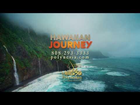 Hawaiian Journey (Japanese Ver 2)