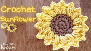 Crochet Sunflower - Supereasy Crochet Flower - Πλεκτό Ηλιοτρόπιο με Βελονάκι - Back to Handmade